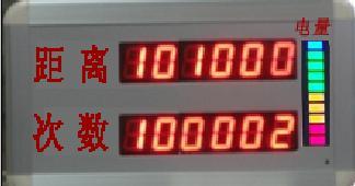 6位数显表头激光传感器专用
