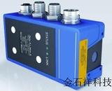 JS251激光测距传感器