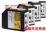 JS33-L