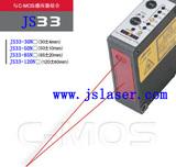 JS33-30D高精度激光位移传感器