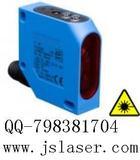 JS80激光位移传感器