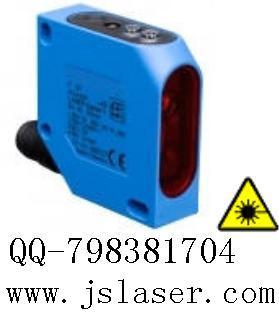 70毫米量程激光位移传感器